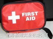 急救用品|急救包|救护员包|红十字救护员包