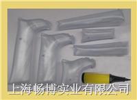 充气夹板|救生夹板|急救夹板|空气夹板 CBJ/CC002