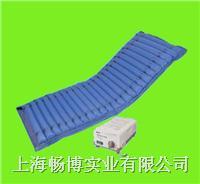 充气床垫|防褥疮垫|防褥疮床垫