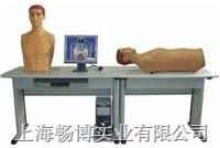 (网络版)智能化心肺检查和腹部检查教学系统(学生实验机) KAR/GF
