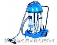 吸尘吸水机