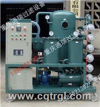 ZJB、ZJB-T系列高效真空滤油机