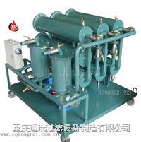 BZ系列变压器油再生装置 BZ-I