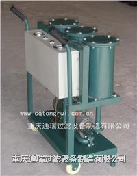 YL轻便手推式滤油机 YL-30