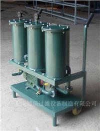 轻便式过滤加油机(电源220V) YL-B-30
