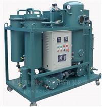 ZJC汽轮机油专用滤油机 ZJC