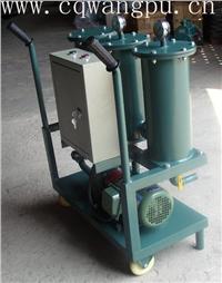 压力保护精密油过滤机 YL-B-80