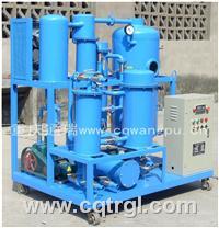 通瑞牌高精度液压油滤油机 ZJD-50