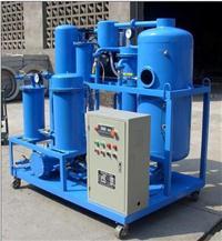 ZJD机油专用真空滤油机