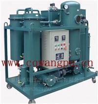 聚结真空破乳化脱水滤油机 ZJC-10
