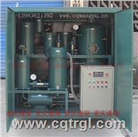 封闭式润滑油滤油机 ZJD-20