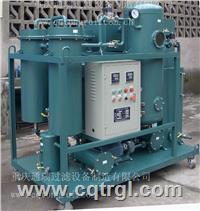 ZJC聚集真空透平油滤油机/带自动消泡装置