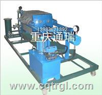 淬火油废机油专用杂质过滤机(液压板框滤油机)  BMY15 8-0.6