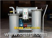 防爆型移动式YL-B(超压保护)精密过滤加油机 YL-B-200