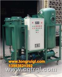 PLC自动控制汽轮机油透平油滤油机 ZJC-100