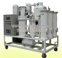 ZJC-R透平油脱水除酸再生净油机 ZJC-R-10