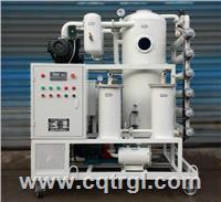 变压器油高效双级真空滤油机 ZJA-30