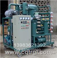 ZJAA-100高压绝缘油变压器油双级高效真空滤油机 ZJAA-100