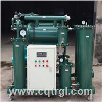 TR/通瑞变压器油绝缘油多功能再生滤油机 ZJL-20