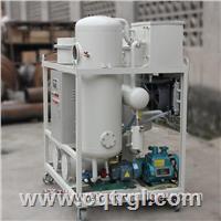 ZJC-20聚结真空脱水透平油专用滤油机
