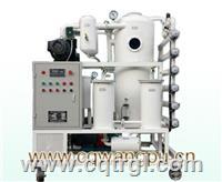 ZJA变压器油绝缘油双级真空滤油机 ZJA-30