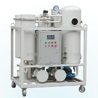 TR/ZJC汽轮机润滑油聚结真空滤油机 TR/ZJC-10