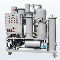 TR/通瑞ZJD-R润滑液压油再生除酸多功能净油机 ZJD-R-100