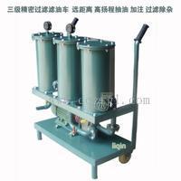 (超压保护)轻便式过滤加油机 稀油站专用 YL-B-30