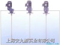 HANTON液体搅拌机 TGM型