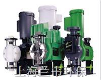 PULSAR系列液压平衡隔膜计量泵 25HJ