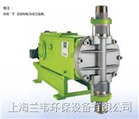 PULSA系列液压平衡隔膜计量泵 7660