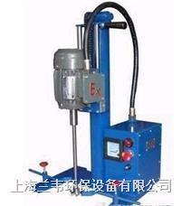 防爆型液体搅拌机