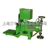 880系列液压隔膜计量泵 880系列
