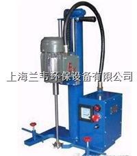 防爆型液体搅拌机BW型  BW型