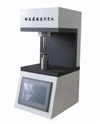 塑料球压痕硬度计_试验仪