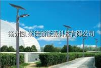 6米新农村太阳能路灯