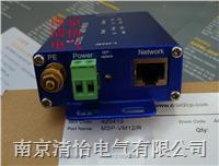 网络摄像机防雷器 MSP-VM12R