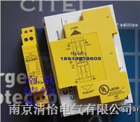 数据信号电涌保护器 DLA-06D3