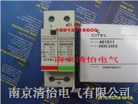 DS42-400/G 交流电源浪涌保护器