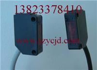 azbil新型通用放大器内置式光电开关HP100-T1 HP100-T1