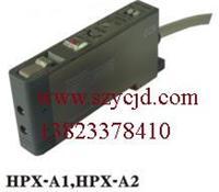 山武YAMATAKE azbil高灵敏度,高功能光纤放大器HPX-A1 HPX-A1