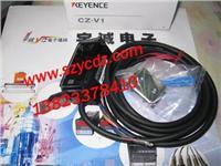 RGB數字光纖放大器 CZ-V1 CZ-V1P