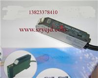 TAKEX SEEKA光纤传感器F71R F71R