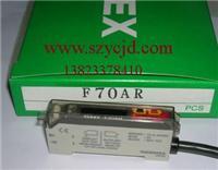 TAKEX SEEKA光纤放大器F70AR F70AR
