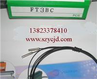 日本竹中TAKEX SEEKA光纤线传感器  FT3BC