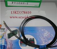 日本竹中TAKEX SEEKA光纤线传感器 FT108B-1