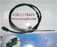 日本竹中TAKEX SEEKA光纤线传感器 FTS505