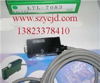 TAKEX光电开关LTL-7083 LTL-7083