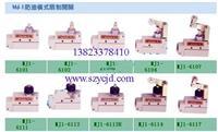 moujen台湾茂仁防油橫式限位开关 MJ1-6111 MJ1-6112 MJ1-6112R MJ1-6114 MJ1-6117