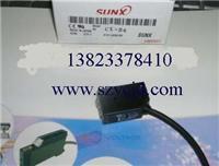 SUNX神视回归反射型光电传感器 CX-39A CX-39B